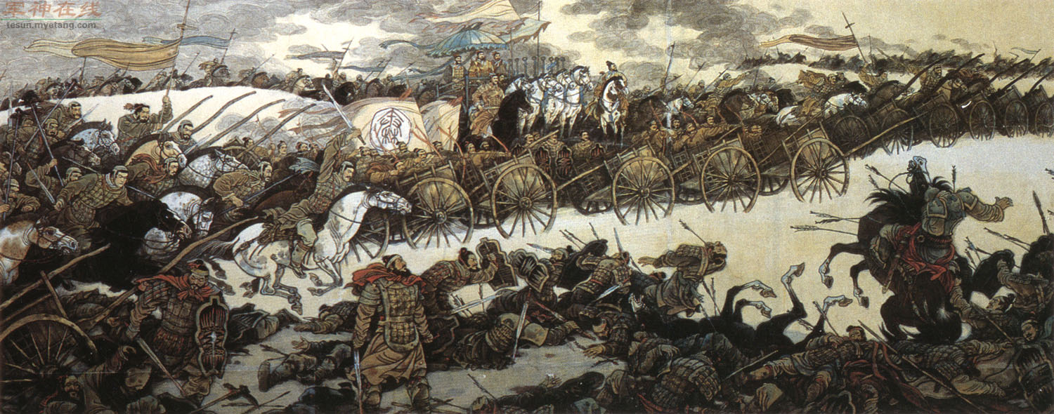 Image result for battle of changping