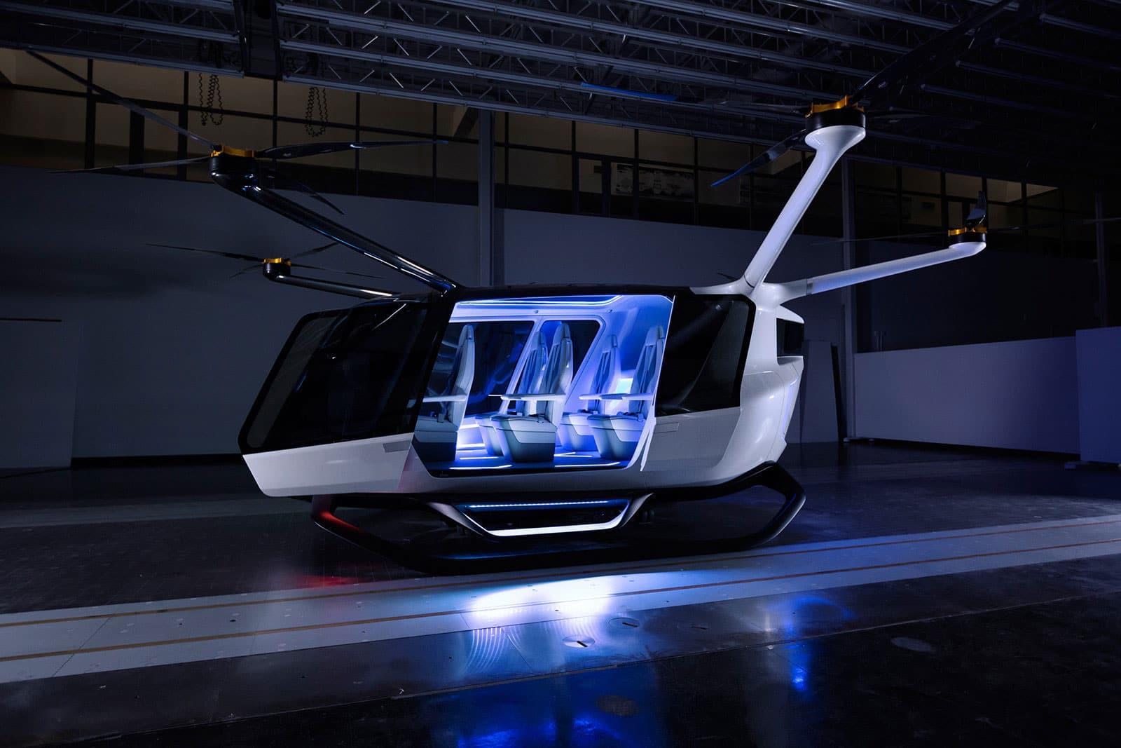 Alaka'i Technologies